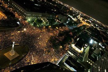Foto de la Plaza de Colón durante la Manifestación en Madrid