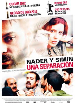 Cartel del cortometraje Nader y Simin, una separación