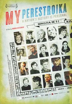 Cartel del largometraje My Perestroika