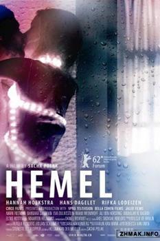Cartel de la película Hemel de Sacha Polak