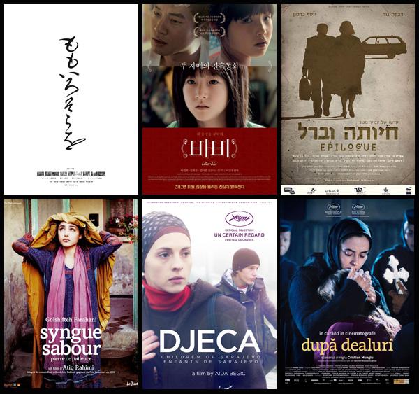 Largometrajes de la Sección Oficial premiados en la 49 edición del Festival Internacional de Cine de Gijón