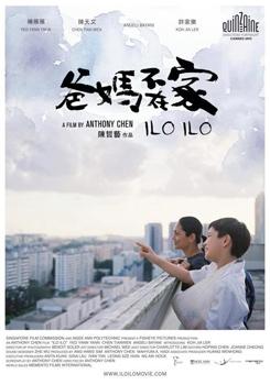 Cartel de la película Ilo Ilo