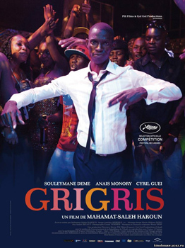 Cartel de la película Gigris