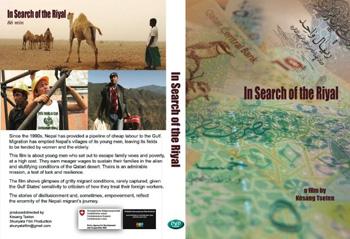 Portada del DVD de la película documental En busca del riyal