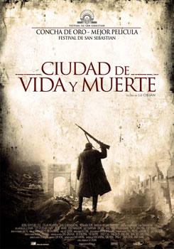 Cartel de la película Ciudad de vida y muerte